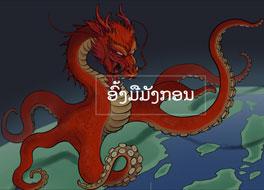 banner-264.jpg