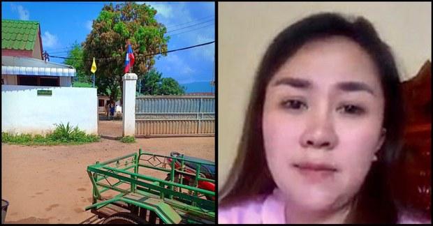 Nang Mouay-03.jpeg
